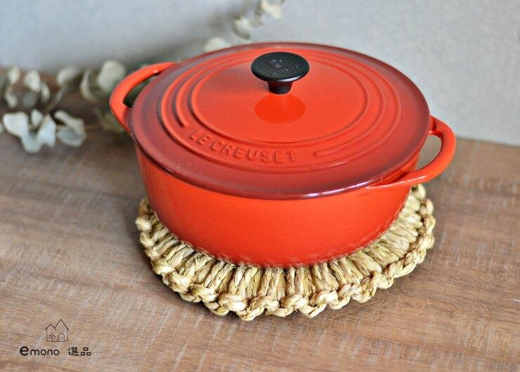 日本 佐渡島産 手工編織鍋敷 隔熱墊 鍋墊 24㎝ 現貨