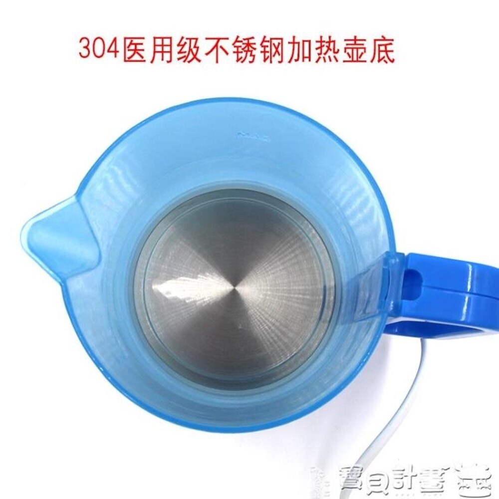 免運 出國專用電水壺 220v 安全衛生歐洲旅行電熱水壺迷你便攜式出國旅游電熱水杯0.5L
