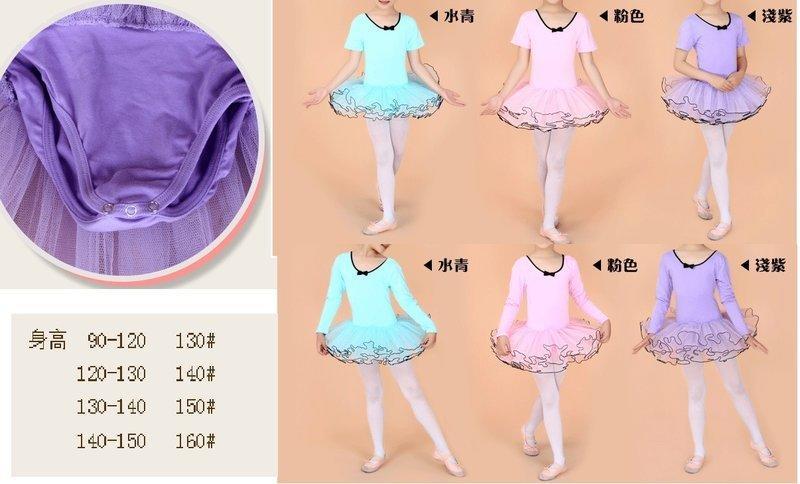 舞蒂娜長袖兒童芭蕾舞蹈練功服女童體操服少兒考試服形體服連體服