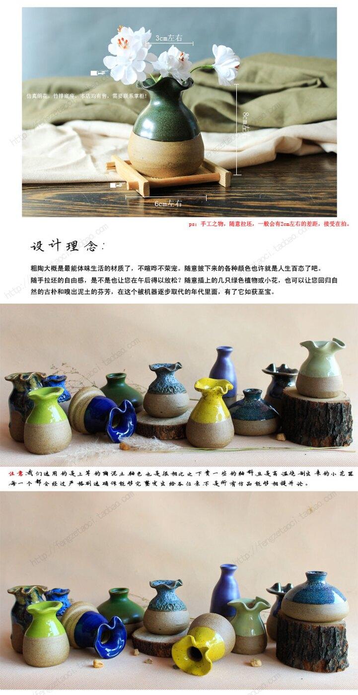 [銀聯網]  純手工陶瓷器原創小花器 3入
