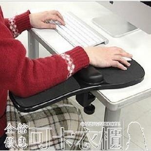 創意桌椅兩用健康電腦手托架手臂托板托墊手腕護墊手臂支撐架 領券下定更優惠