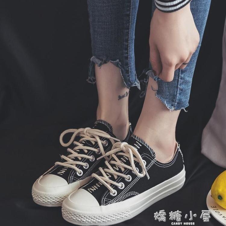 黑色帆布鞋女鞋2018新款學生韓版原宿ulzzang百搭秋季板鞋小白鞋  聖誕節禮物