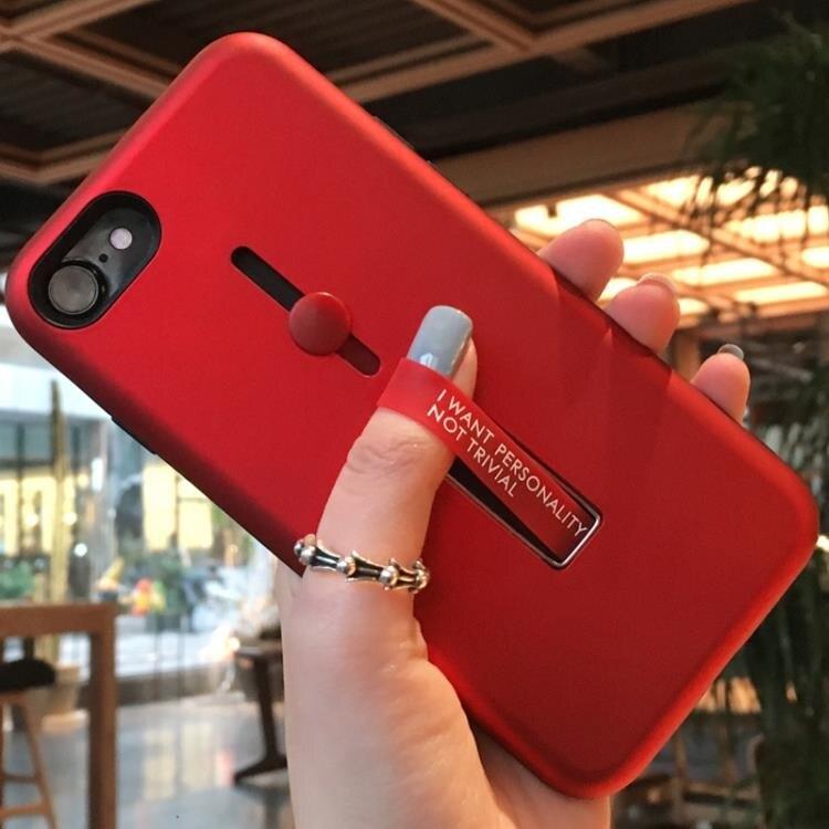 蘋果iPhone7指環手機殼自帶支架x防摔6s硅膠套8p7plus全包殼8女款 全館八八折
