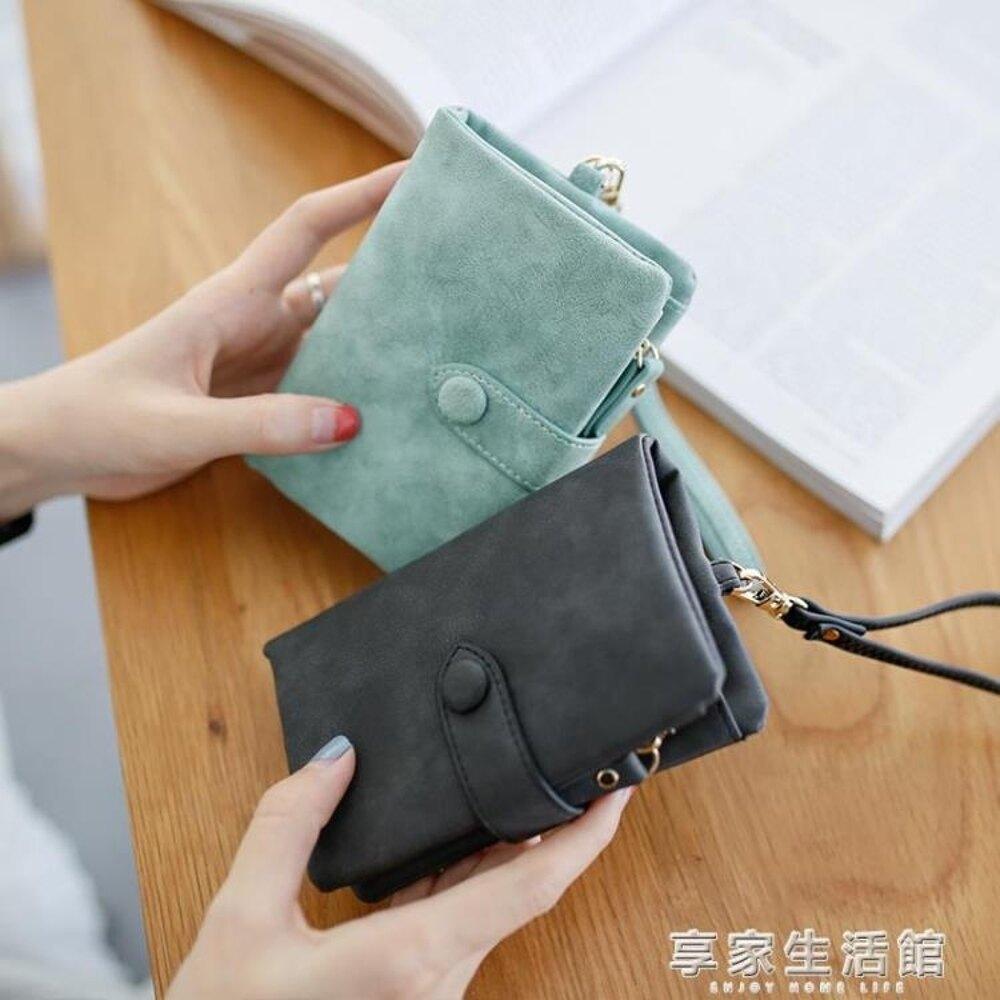 女士錢包女短款2018新款韓版學生小清新多功能錢夾手拿包   全館八五折