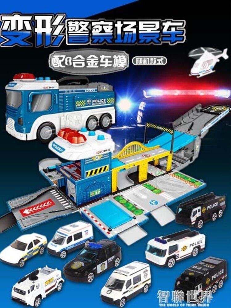 玩具車 兒童大號變形警車玩具男孩仿真合金警察車救護車小汽車模型玩具車 ATF 智聯世界 雙12購物節