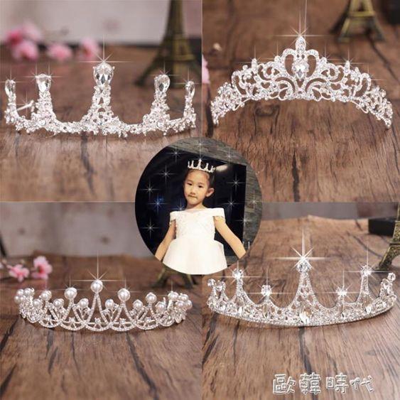 韓版兒童皇冠頭飾公主女童王冠水晶主持花童發飾寶寶黃冠女孩發箍