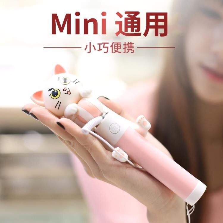 通用自拍桿vivox7手機x9plus魅族竿OPPOr9s華為型高檔超長可愛便攜式伸縮