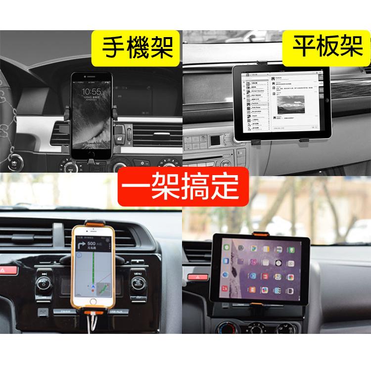 攝彩@奇普車用CD口手機平板架 汽車CD槽專用手機夾 車載導航 車內CD崁入式平板固定架 360度旋轉GPS