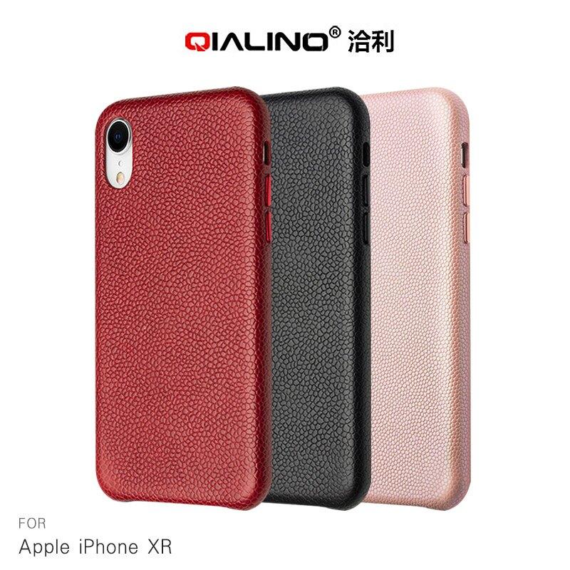 強尼拍賣~QIALINO Apple iPhone X/Xs / XR /Xs Max 荔枝紋真皮背套