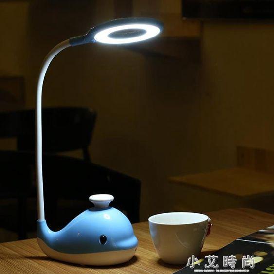 臺燈兒童LED臺燈燈書桌可充電宿舍閱讀卡通可愛床頭燈