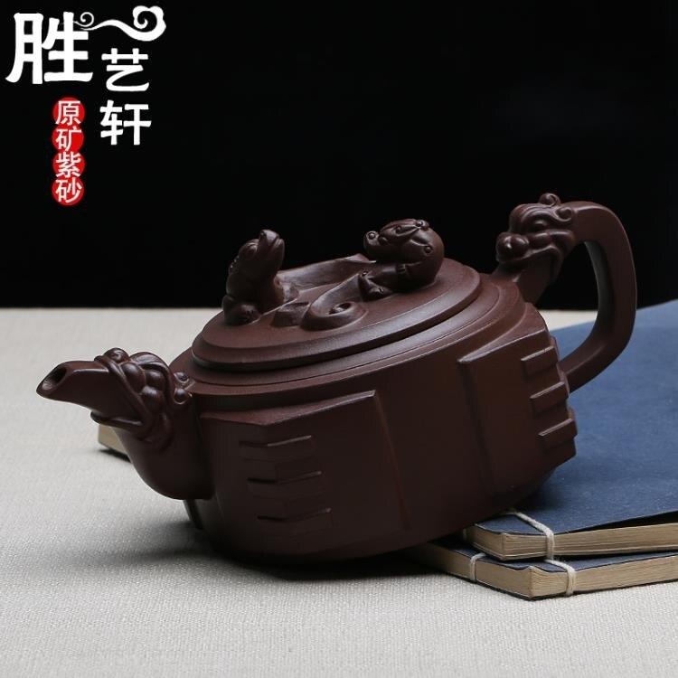 [超豐國際]名家純全手工紫砂壺 宜興茶壺茶具套裝方壺 精品收藏方器1入