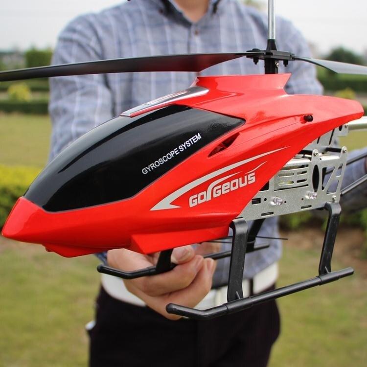 高品質超大型遙控飛機 耐摔直升機充電玩具飛機模型無人機飛行器jy【快速出貨】 母親節禮物