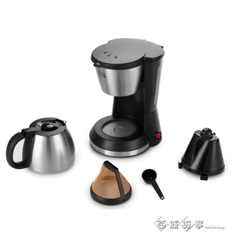 220V Fxunshi/華迅仕 MD-230S美式咖啡機家用現磨滴漏迷你煮咖啡壺小型  聖誕節禮物