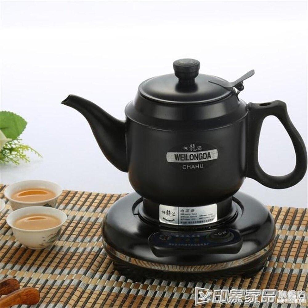 220V 不銹鋼電熱水壺保溫電茶壺功夫茶家用煮茶泡茶壺自動斷電燒水壺