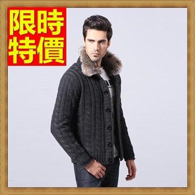針織外套 男開襟毛衣-美麗諾羊毛加絨毛領男針織衫3色64k40【獨家進口】【米蘭精品】