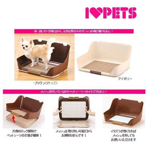 日本 BONBI 防噴尿狗尿盆S號(免運)公狗專用尿盆