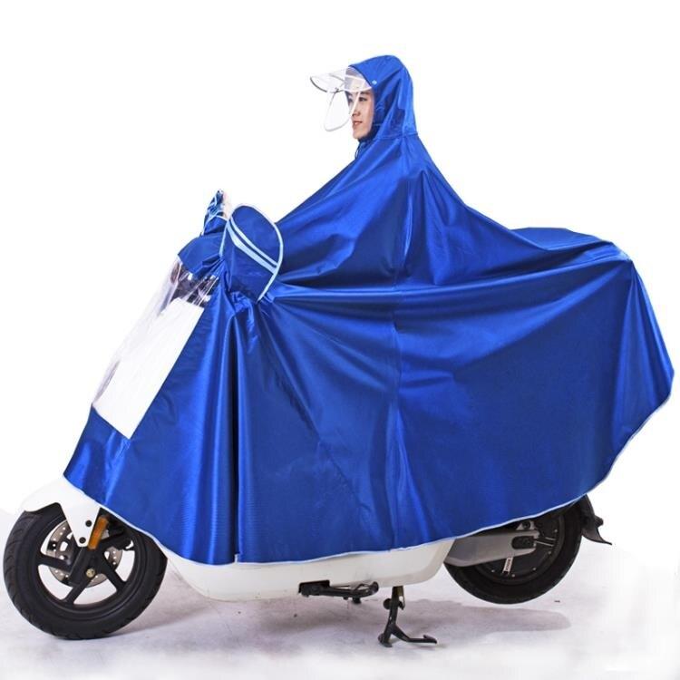 免運 雨衣 雨衣電動車雨披電瓶車雨衣摩托自行車騎行成人單人【韓國時尚週】