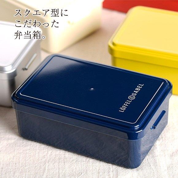 日本製LoFFEL & GABEL 繽紛便當盒 午餐盒  600ml 可微波 /ibplan-sab-2297 / 日本必買 (2538)。滿額免運|件件含運|日本樂天熱銷Top|日本空運直送|日本樂