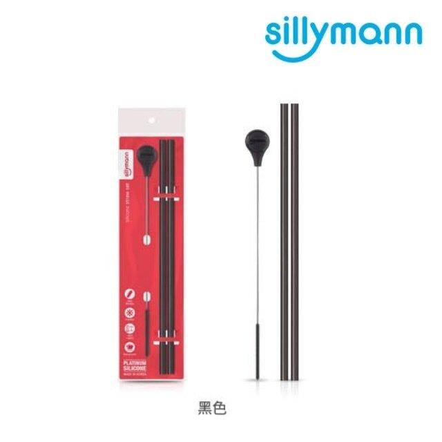 韓國 sillymann 100%鉑金矽膠吸管套裝組