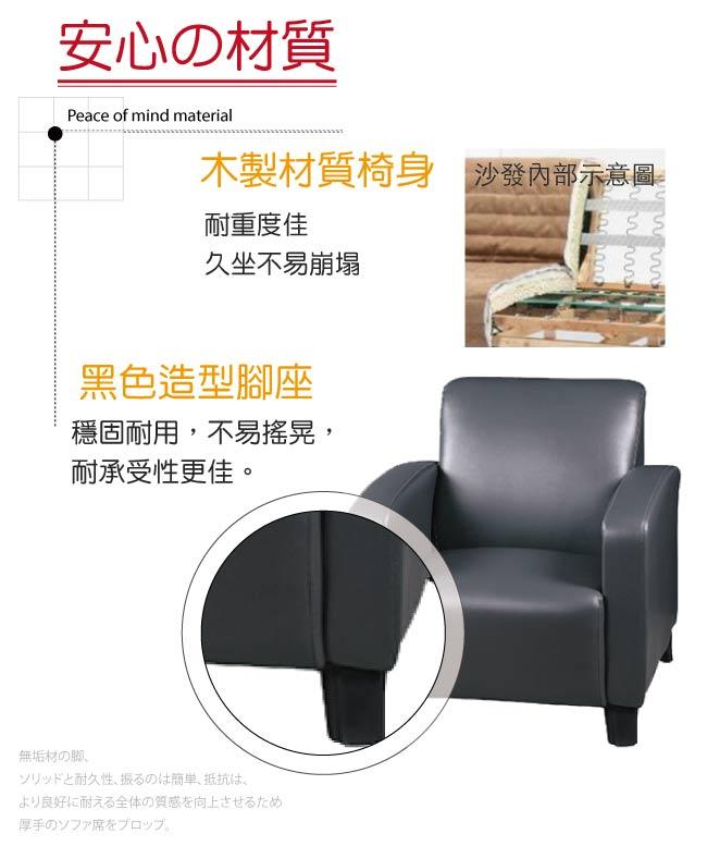 【綠家居】納莎 時尚皮革沙發椅組合(二色可選+1+2+3人座)