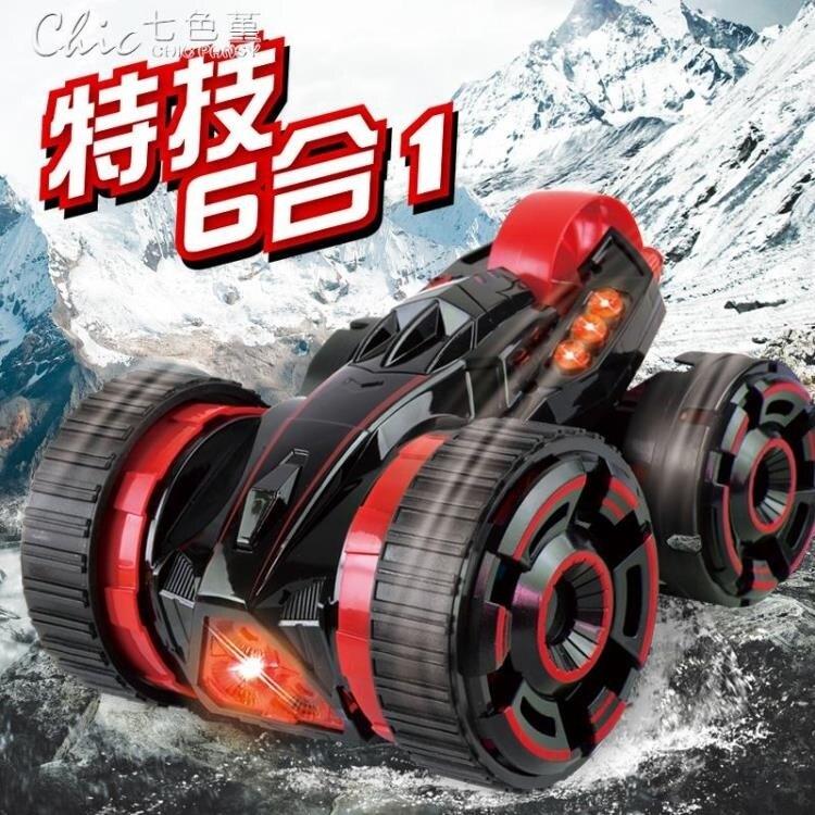 大號翻轉特技車變形翻斗車充電動遙控車rc漂移汽車男孩兒童玩具車  聖誕節禮物