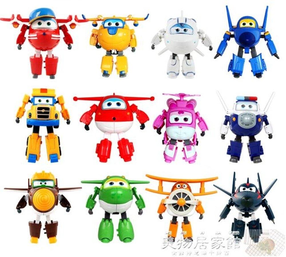 奧迪雙鑽超級飛俠玩具樂迪圓圓 新款米莉 大號益智變形飛機機器人【韓國時尚週】 尾牙年會禮物
