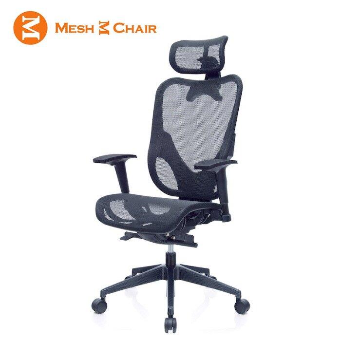 [ 主管椅基本款 ] 華爾滋 人體工學網椅 附頭枕-酷黑