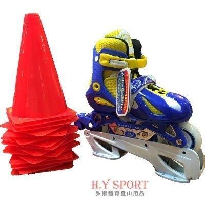 【H.Y SPORT】螢光橘 硬式三角錐 /角標 /標示錐 溜冰/直排輪/競技 路障 單支入