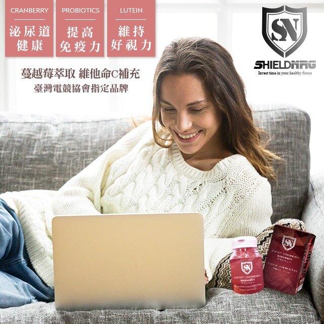 ShieldNRG—ESPORT電競蔓越莓秘境舒配方軟糖(三瓶裝)