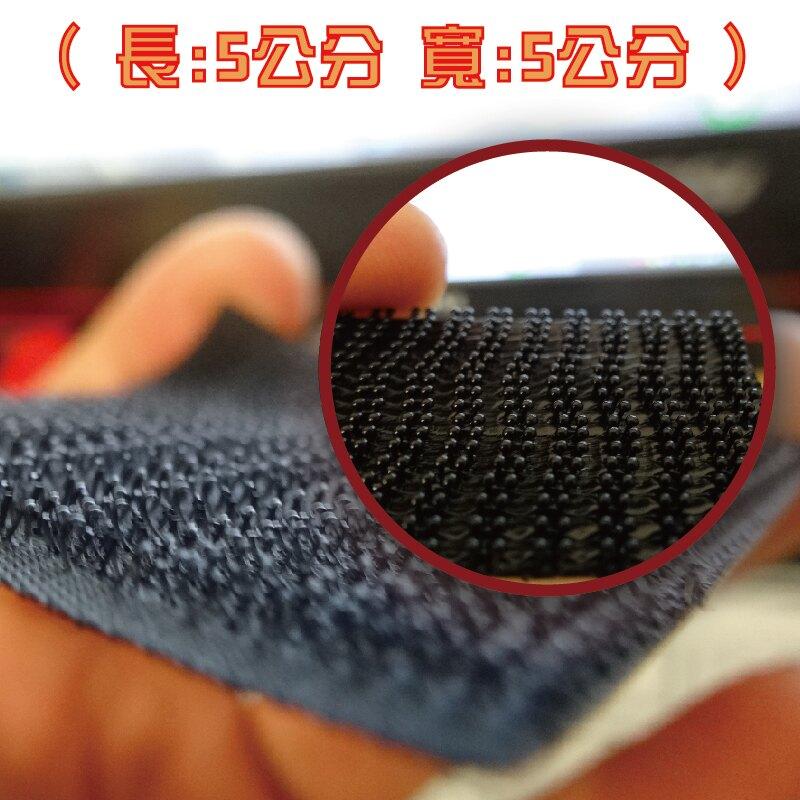 e系列汽車用品3M子母扣雙面膠帶(4入)
