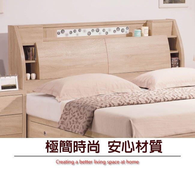 【綠家居】雪莉 時尚5尺木紋雙人床頭箱