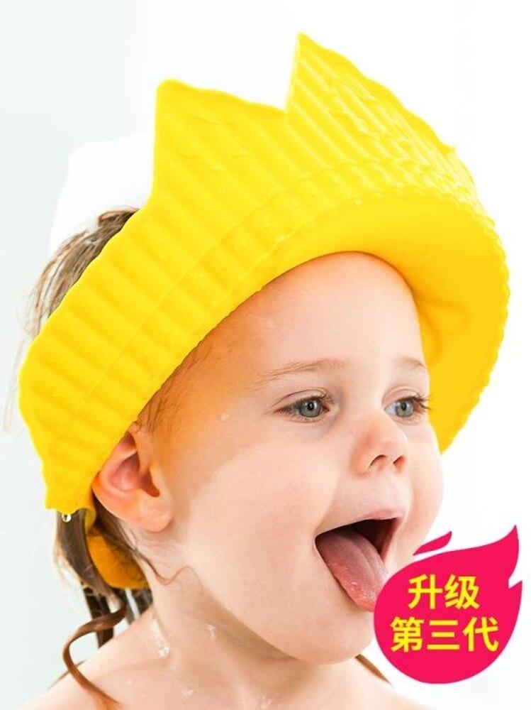 寶寶洗頭神器嬰兒童防水護耳幼兒小孩洗澡洗發浴帽可調節0-3-10歲 歐歐流行館