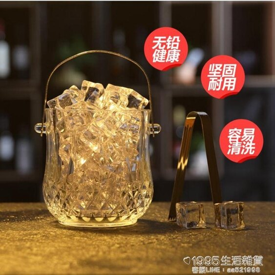 送冰夾玻璃保溫紅酒啤酒冰桶家用KTV酒吧大小號歐式冰塊桶香檳桶 清涼一夏特價