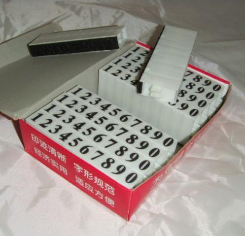 大號 英文字母+數字組合印章 號碼章 英文章 號碼印 (1~9+A~Z) 隨你組合 印跡清晰 一標兩套