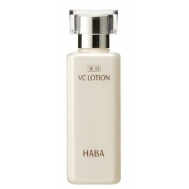 【国内正規品】HABA ハーバー 薬用VCローション 180mL 医薬部外品 美白 化粧水
