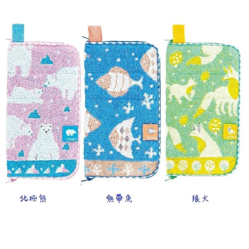 ♫樂日生活學ZAKKA♥ 日本POUCH 拉鏈毛巾包 水壺包 多用途包 可愛動物系列