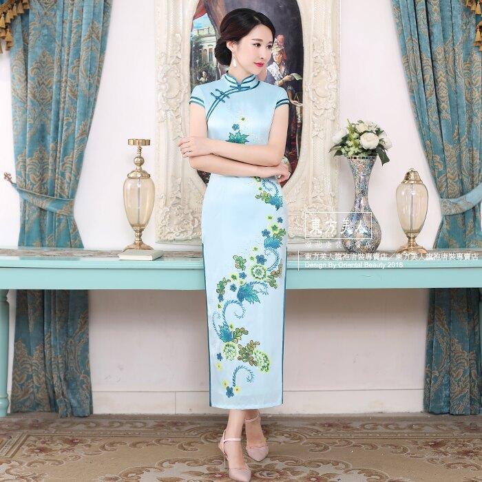 東方美人旗袍唐裝專賣店 C0195。仿絲軟緞時尚印花半月包袖長旗袍