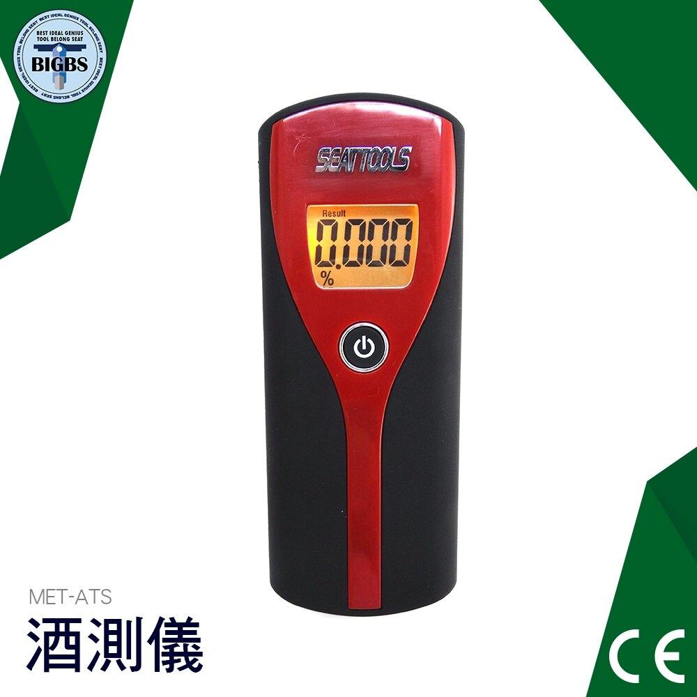 利器五金 酒測儀 駕駛必備 指揮棒 哨子 精快速檢測器 酒駕測試儀 酒精測試儀 酒精