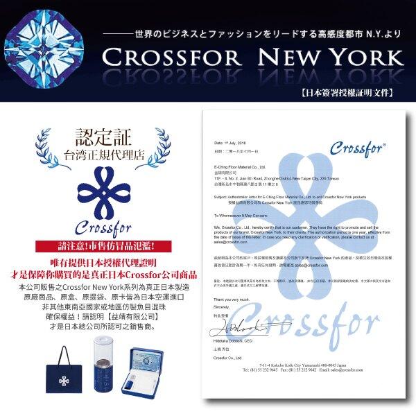 正版日本原裝【Crossfor New York】項鍊【Pure Heart純潔的心】純銀懸浮閃動項鍊