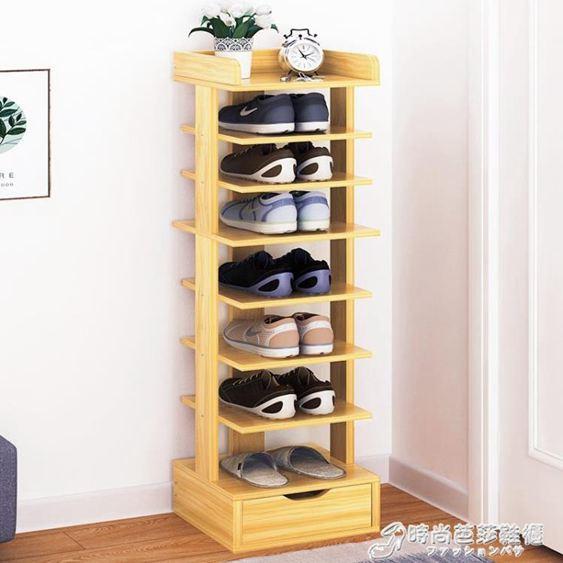 防塵鞋架簡易家用經濟型省空間家里人多層組裝宿舍門口小鞋架WD