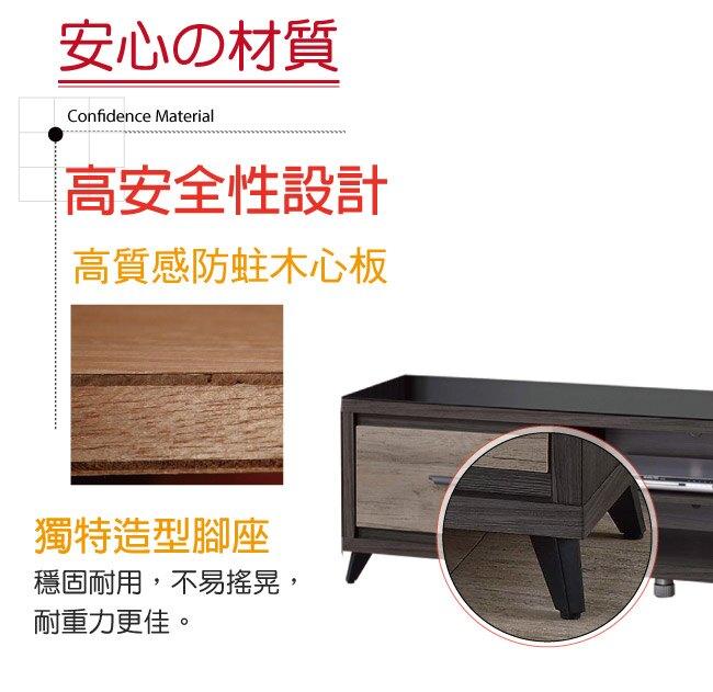 【綠家居】查馬特 時尚雙色5.9尺二抽電視櫃/視聽櫃