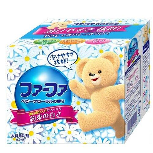 日本 FaFa 熊寶貝 微香洗衣粉 漂白.消臭配合 900g✿