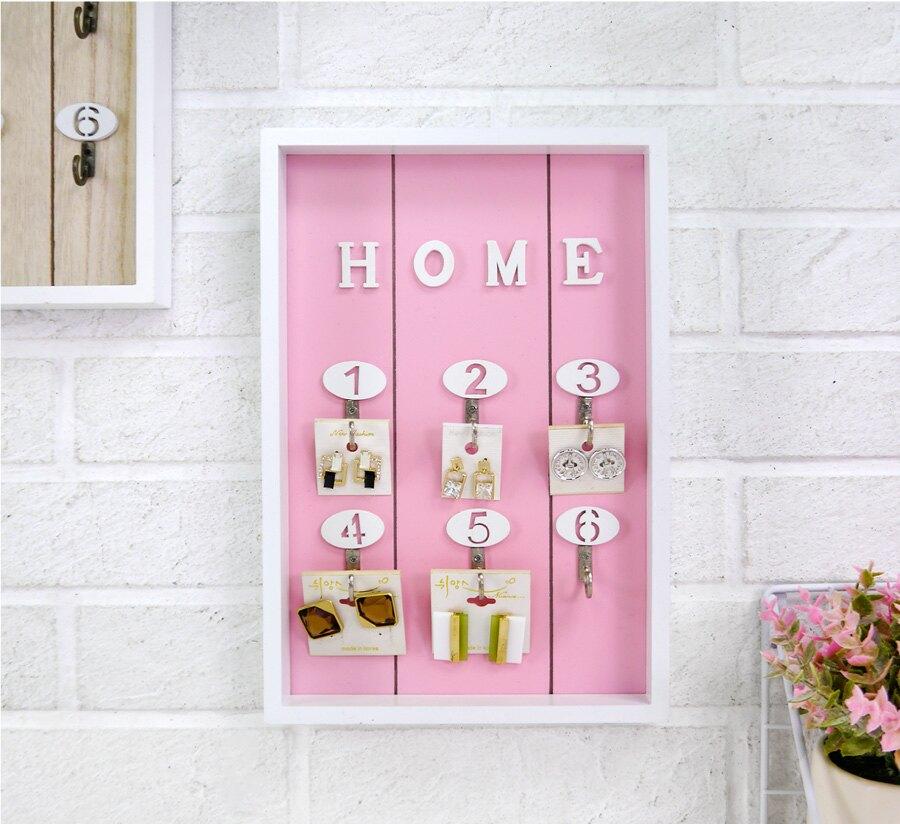 門口 鑰匙收納 飾品收納 鑰匙盒 掛勾 首飾架 玄關 收納架 置物盒 展示架 北歐風 裝飾 牆面收納 置物架