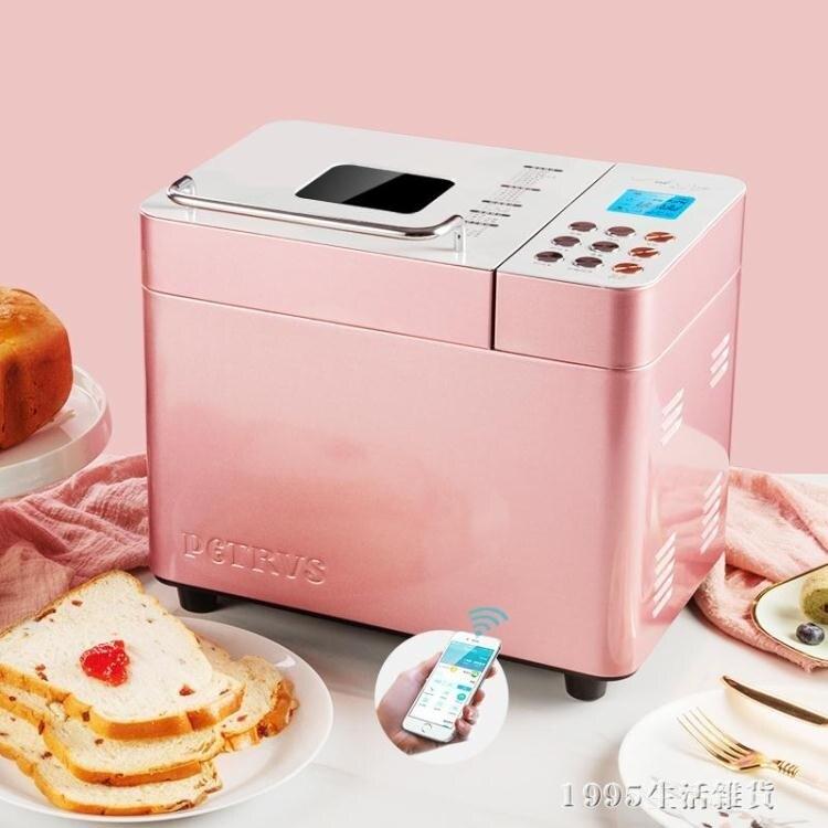 麵包機 家用全自動智慧早餐多功能和面蛋糕機 220V NMS 清涼一夏钜惠