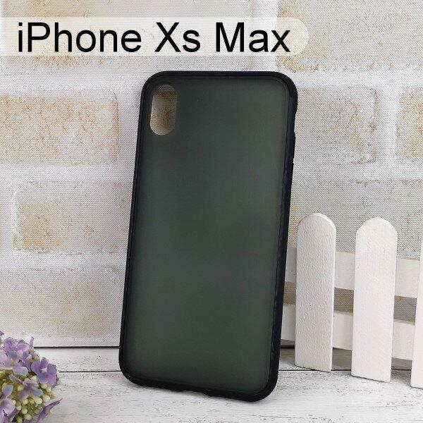 【EDIVIA】磨砂魅影保護殼 iPhone Xs Max (6.5吋) 黑
