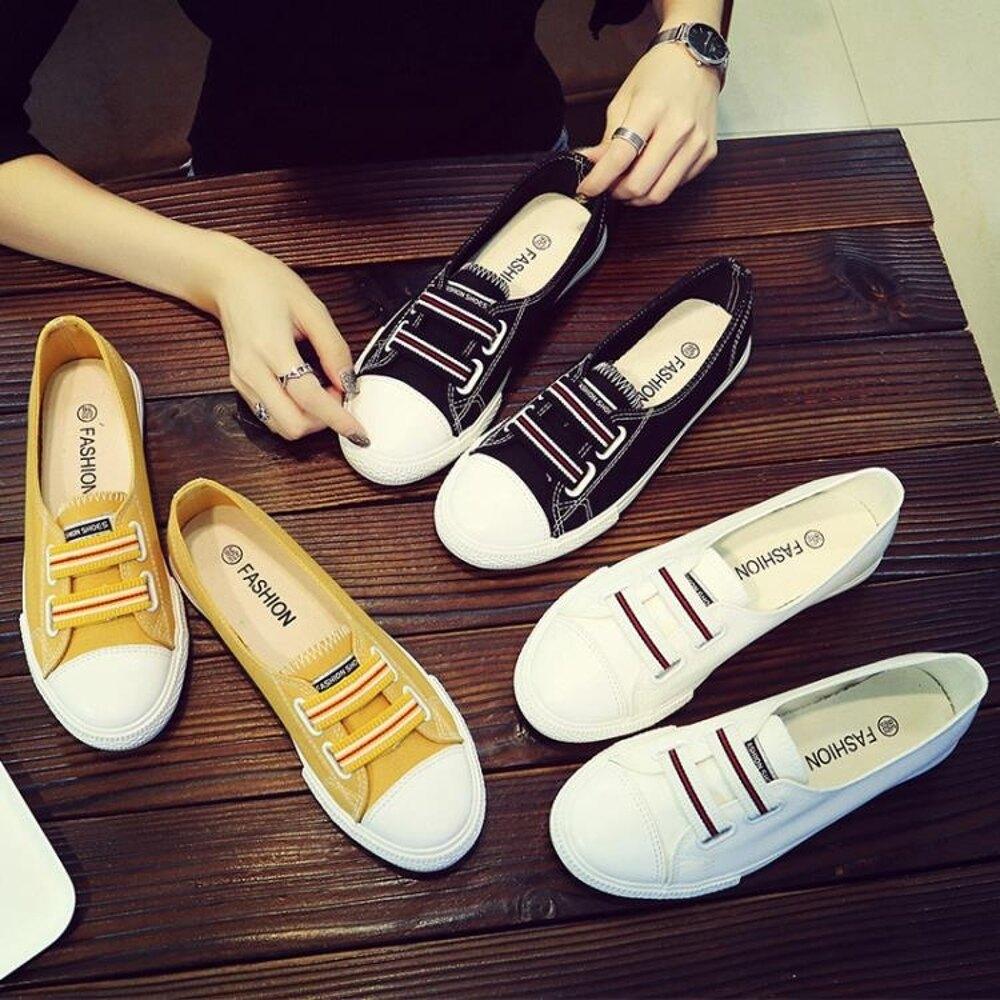 小白帆布鞋韓版學生百搭平底懶人布鞋一腳蹬女鞋 露露日記