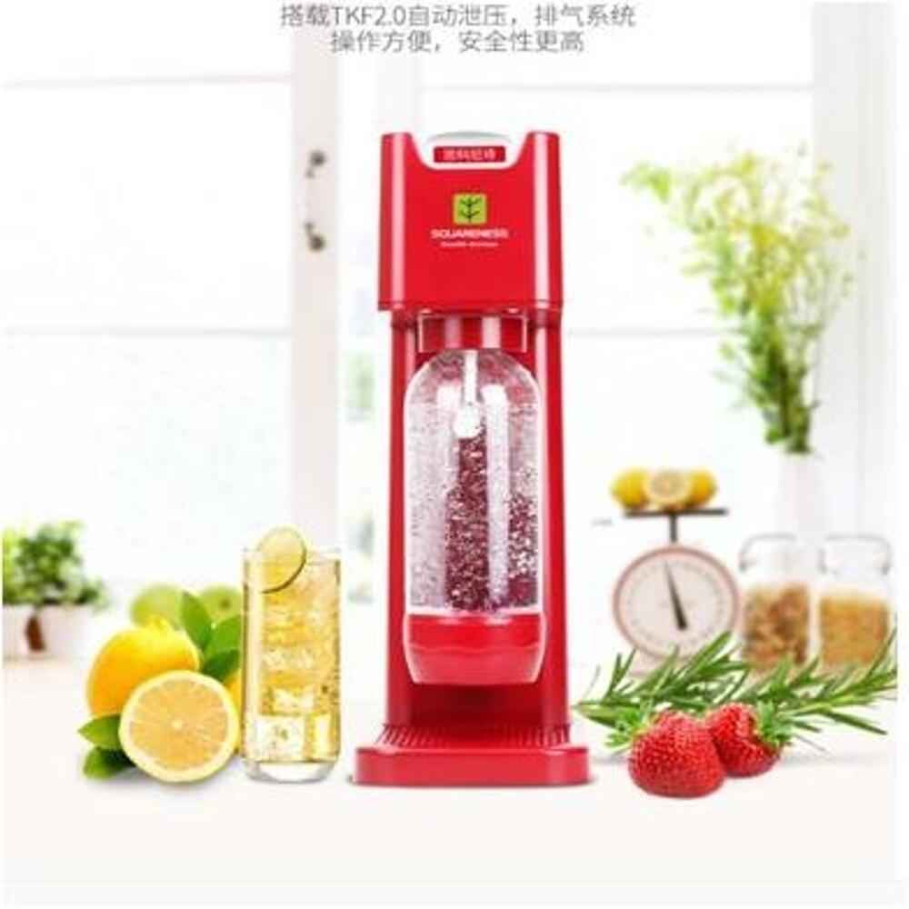 氣泡水機商用 蘇打水機家用自制碳酸汽水機奶茶店氣泡機MKS  瑪麗蘇