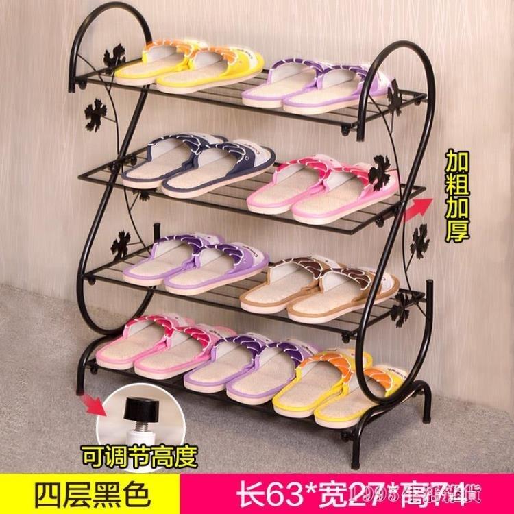 鞋架 鞋架簡易家用多層簡約現代經濟型鐵藝宿舍拖鞋架子收納小鞋架鞋櫃 秋冬新品特惠
