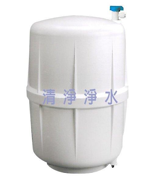 不怕生鏽3.8G完全環保材質RO塑膠壓力桶、儲水桶只賣730元