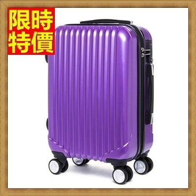 行李箱 拉桿箱 旅行箱-20吋精美純色繽紛旅程男女登機箱7色69p18【獨家進口】【米蘭精品】